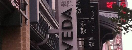 Aveda Institute Washington DC is one of DC Wish List.
