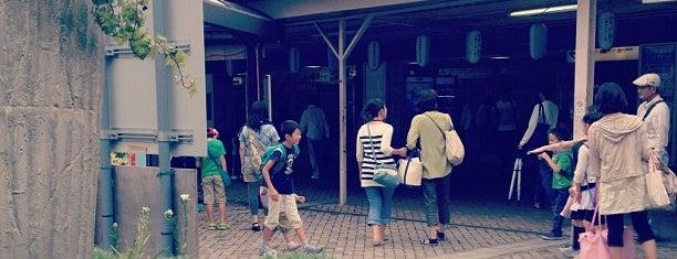 Atami Station is one of 東京近郊区間主要駅.