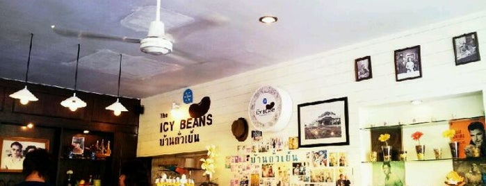 The Icy Beans is one of Bakery.