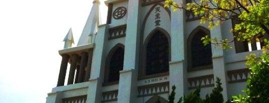 カトリック馬込教会 (沖之島天主堂) is one of 長崎市 観光スポット.