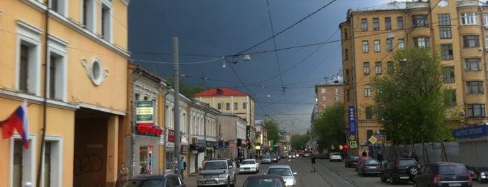 Baumanskaya Street is one of бауманка.