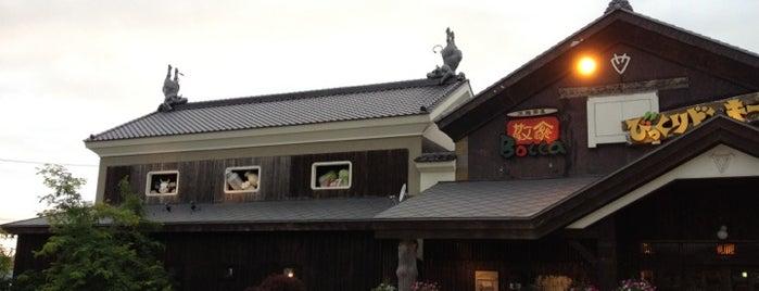 洋麺茶屋牧家 伊達本店 is one of 地元観光案内.