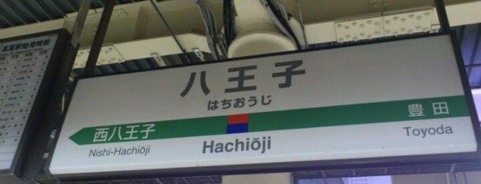 Hachiōji Station is one of 東京近郊区間主要駅.