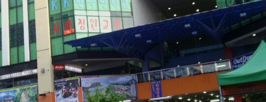 Asia City Complex is one of Ney's Shop Til You Drop.