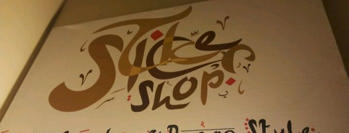 sticker Shop ستيكر شوب is one of Madinah.