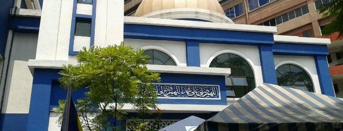 Masjid Jamek IPD Dang Wangi is one of Baitullah : Masjid & Surau.