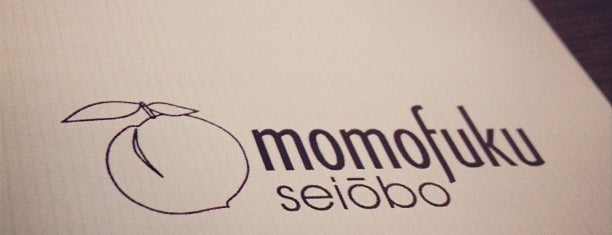 Momofuku Seiōbo is one of Nom Nom Nom.