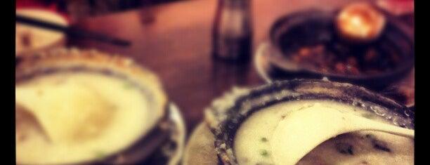 口水粥 Kou Shui Porridge is one of KL.