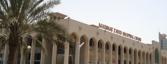 Madinat Zayed Shopping Centre مركز مدينة زايد للتسوق is one of Abu Dhabi.
