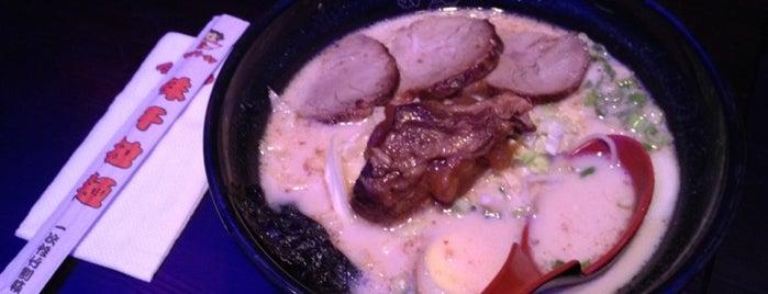 Ajisen Ramen is one of FanBridge Lunch List.