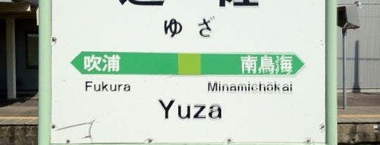 Yuza Station is one of 羽越本線.
