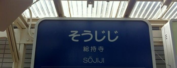 Sojiji Station (HK70) is one of 阪急京都本線・千里線・嵐山線の駅.