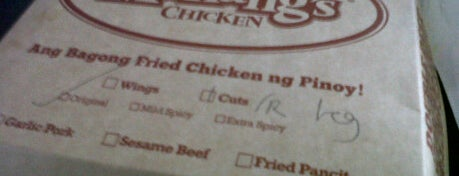 Manang's Chicken is one of Jojo and Toto's Food Tripping List.
