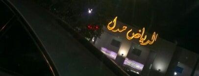 Riyadh Mall is one of مول.