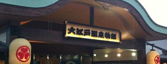Oedo Onsen Monogatari is one of Tokyo.