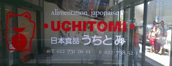 Uchitomi is one of Restaurants.