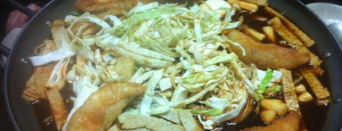 Korean Soul Food 떡볶이