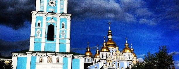 Михайловская площадь is one of EURO 2012 FRIENDLY PLACES.