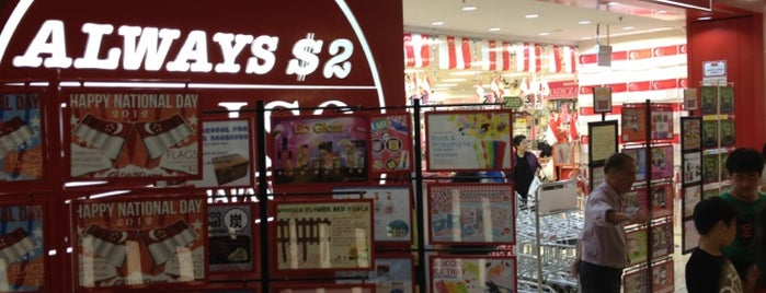Daiso is one of Yeti Trail Adventure.