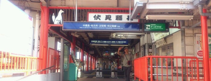 Fushimi-Inari Station (KH 34) is one of 京阪.
