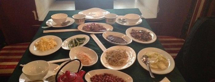 Древний Китай is one of Китайская кухня в Москве / Chinese Moscow.