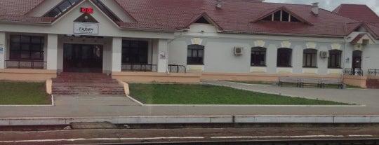 Ж/Д вокзал Галич is one of Транссибирская магистраль.