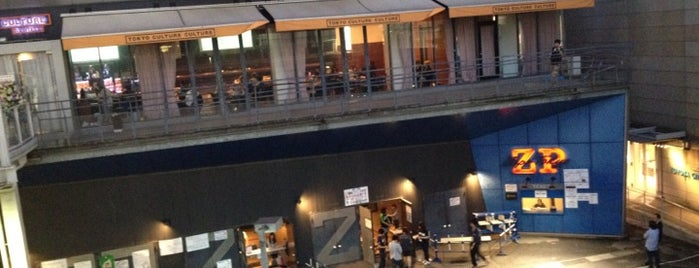 Zepp Tokyo is one of ライブハウス.