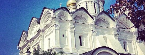 Архангельский собор is one of Раз.