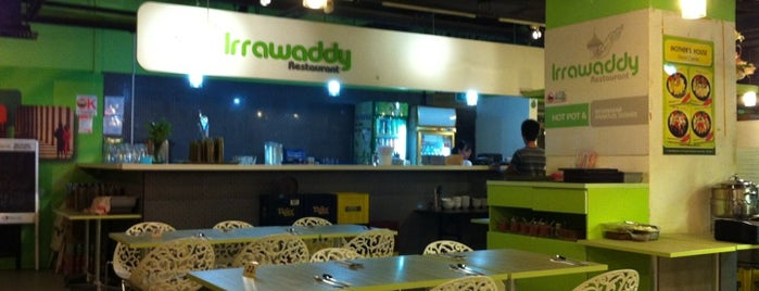 Irrawaddy Restaurant is one of SG Eating Places.