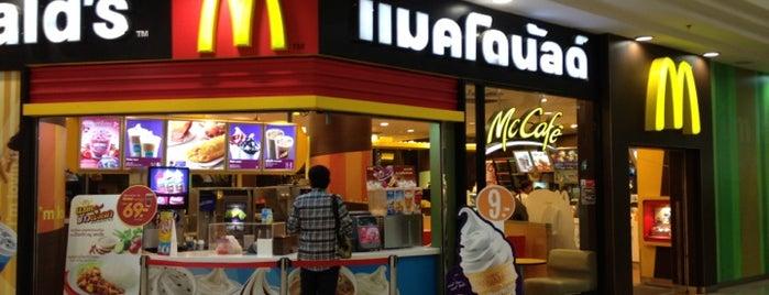 McDonald's & McCafé is one of The Mall Bangkae.