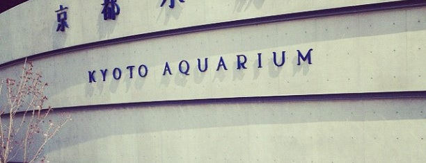 Kyoto Aquarium is one of お気に入り.