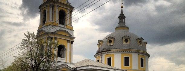 Храм Вознесения Господня на Гороховом поле is one of 100 примечательных зданий Москвы.
