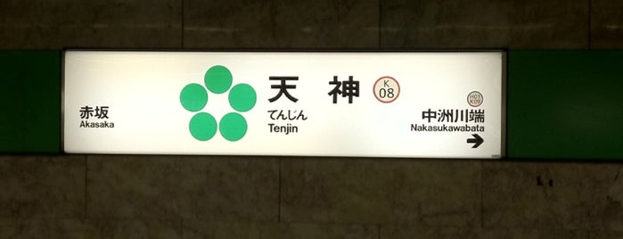 Tenjin Station (K08) is one of Fukuoka.