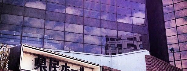 Kanagawa Kenmin Hall is one of ライブ、イベント会場.