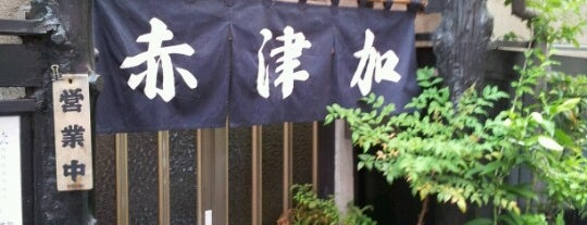 Akatsuka is one of 秋葉原エリア.