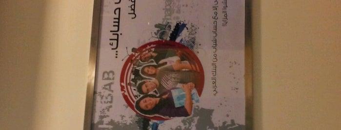 Arab Bank is one of Jordan.