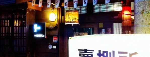 賣捌所藝文空間 is one of Best Café-by咖啡事典.