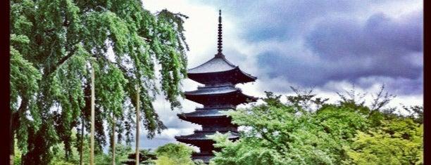 To-ji Pagoda is one of 兎に角ラーメン食べる.