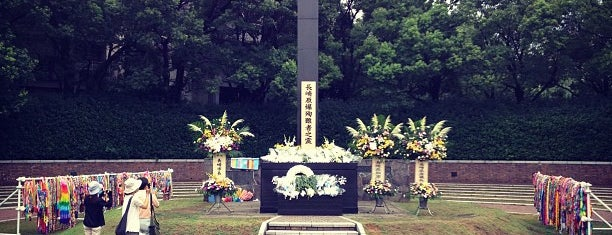 Atomic Bomb Hypocenter is one of ひとりたび×長崎.