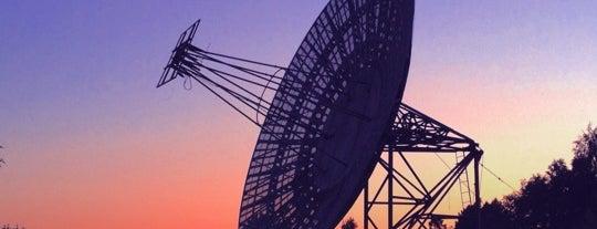 Главная Пулковская астрономическая обсерватория РАН is one of Интересное в Питере.