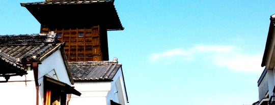 Toki no Kane (Bell Tower) is one of 景色◎.