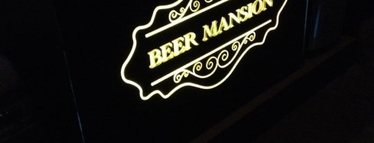Beer Mansion is one of All Bars & Clubs: TalkBangkok.com.