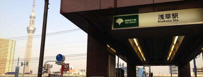 Asakusa Line Asakusa Station (A18) is one of 都営浅草線(Toei Asakusa Line).
