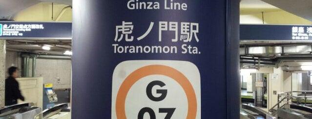 Toranomon Station (G07) is one of 東京メトロ 銀座線 全駅.
