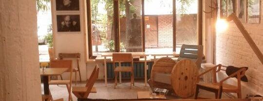 + това is one of Sofia Bar&Dinner.