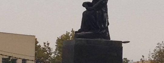 Vukov spomenik is one of Parks and city squares in Belgrade.