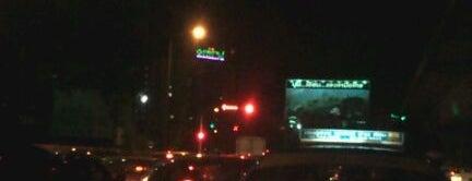 จุดกลับรถใต้สะพานรัชชวิภา is one of ถนน.