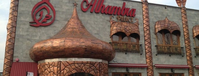Alhambra Palace Restaurant is one of Chicago Eats.