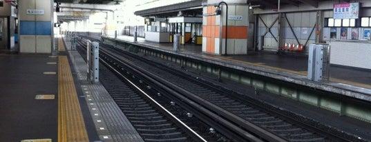 Yoshita Station (C25) is one of 通勤.