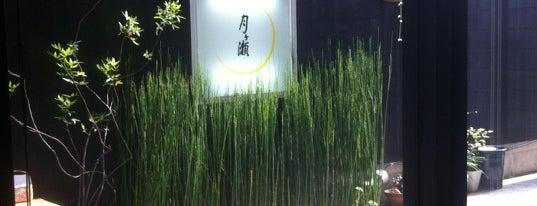 月ヶ瀬 堺町店 is one of 京都.